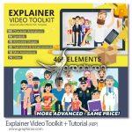 دانلود جعبه ابزار افترافکت موشن گرافیک شخصیت ها Videohive Explainer Video Toolkit