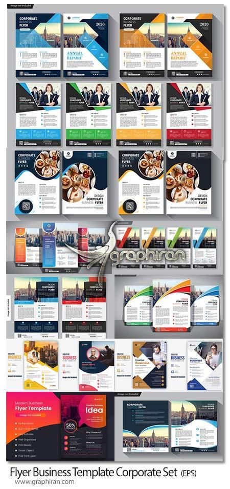 دانلود مجموعه طرح های وکتور تراکت تبلیغاتی EPS لایه باز