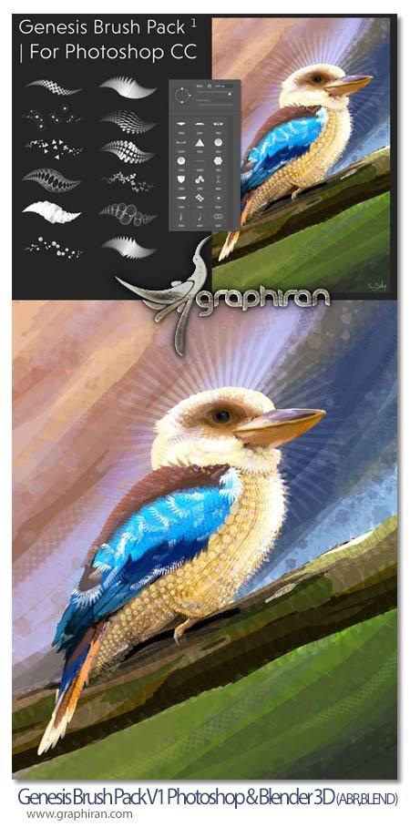 دانلود براش های طراحی فتوشاپ و بلندر Genesis Brush Pack V1 for Photoshop & Blender 3D