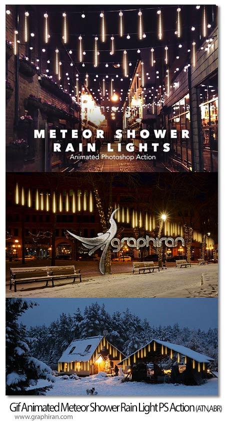 اکشن فتوشاپ انیمیشن ریسه های نور Gif Animated Meteor Shower Rain Light PS Action