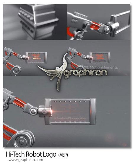 دانلود پروژه افترافکت لوگو در دست ربات Hi-Tech Robot Logo