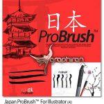 دانلود 39 براش ایلوستریتور سبک خوشنویسی ژاپنی Japan ProBrush