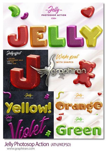 دانلود اکشن فتوشاپ تبدیل شکل و متن به ژله Jelly Photosop Action