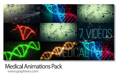 دانلود مجموعه فوتیج های بک گراند پزشکی Medical Animations Pack