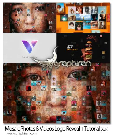 پروژه افترافکت نمایش موزاییکی Mosaic Photos & Videos Logo Reveal