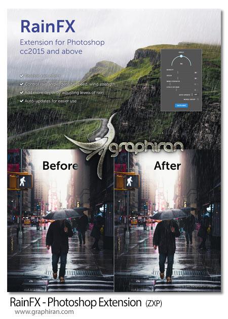 دانلود پلاگین فتوشاپ ساخت باران واقعی روی عکس
