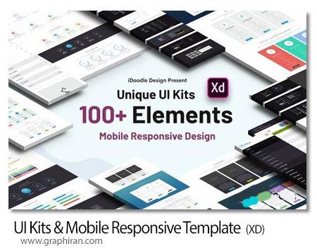 دانلود 100+ قالب آماده طراحی وب و موبایل