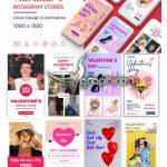 دانلود پروژه افترافکت استوری های ولنتاین اینستاگرام Valentine Instagram Stories