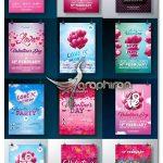 دانلود 30 طرح تراکت روز ولنتاین با تصاویر عاشقانه و قلب EPS لایه باز