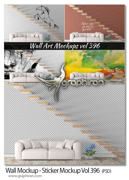 دانلود رایگان موکاپ کاغذ دیواری خانه با راه پله