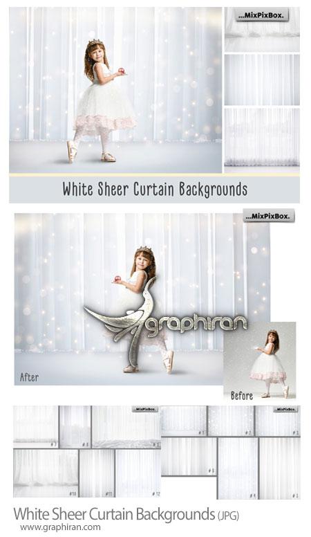 دانلود تصاویر بک گراند پرده حریری سفید White Sheer Curtain Backgrounds