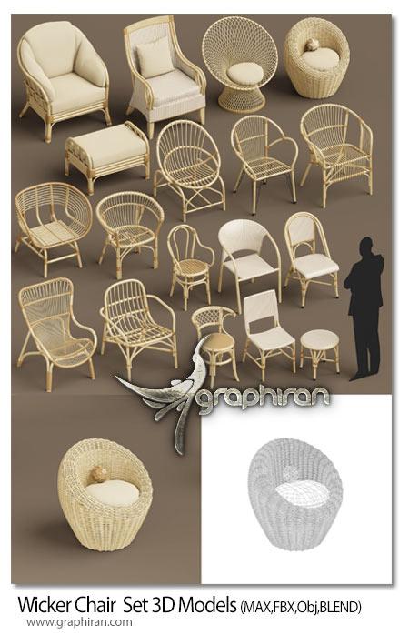 دانلود مجموعه مدل های سه بعدی صندلی و مبل حصیری Wicker Chair Set A 3D Model