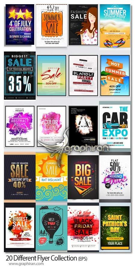 دانلود 20 طرح تراکت تبلیغاتی لایه باز تخفیف و فروش ویژه