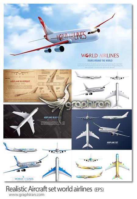 دانلود تصاویر وکتور هواپیمای مسافربری واقعی