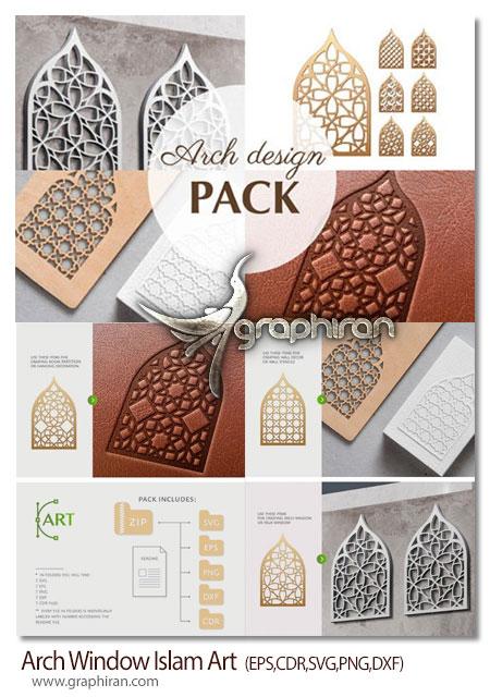 دانلود طرح های هندسی پنجره های هنر اسلامی وکتور