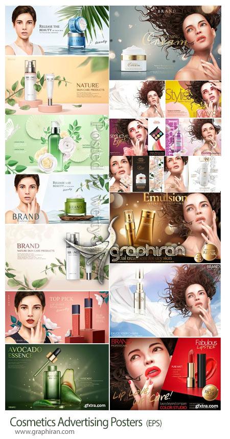 دانلود طرح های پوستر و بنر تبلیغاتی لوازم آرایشی و بهداشتی وکتور لایه باز