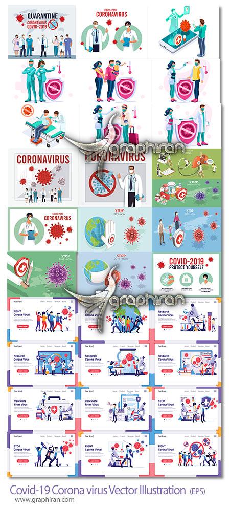 دانلود تصاویر وکتور المان های ویروس کرونا