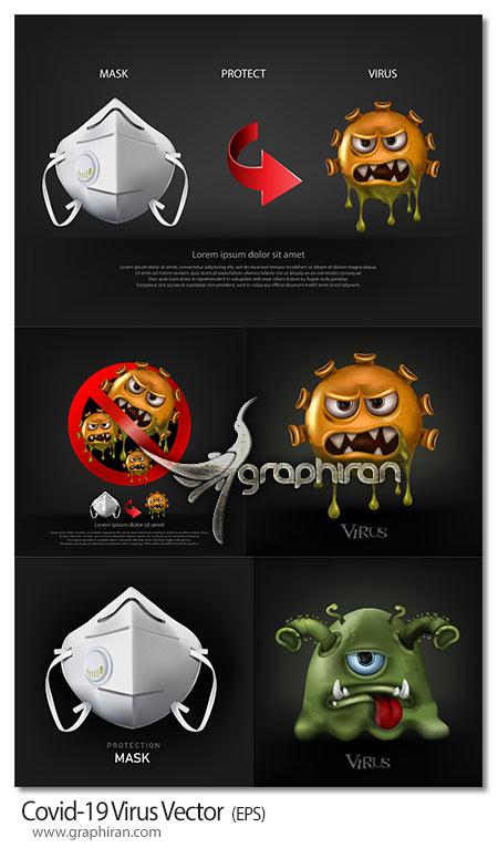 دانلود طرح های وکتور ویروس کرونا کارتونی و ماسک