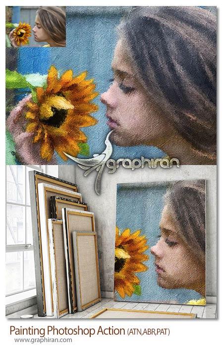 دانلود اکشن فتوشاپ نقاشی رنگ روغن جدید