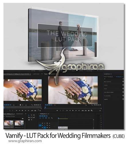 دانلود پریست های فیلم عروسی حرفه ای Vamify - LUT Pack for Wedding Filmmakers