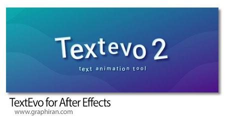 TextEvo 2 پلاگین افترافکت