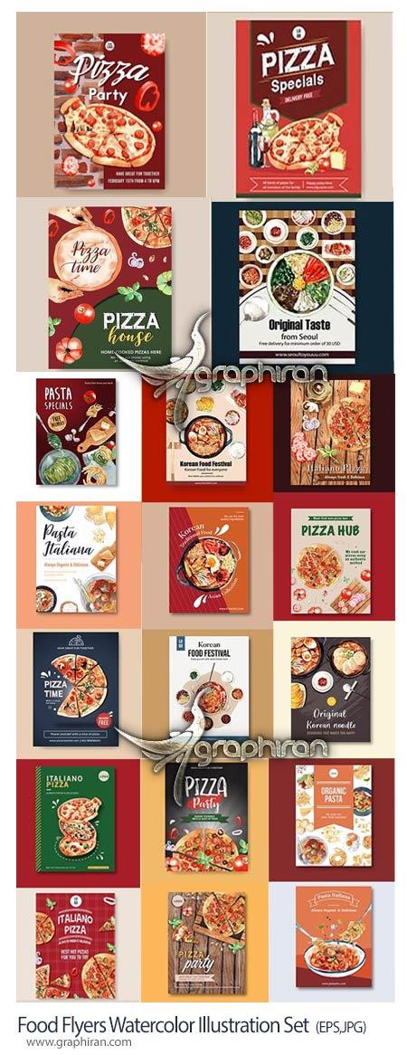 دانلود 38 طرح تراکت فست فود و پیتزا فروشی و ساندویچی EPS لایه باز