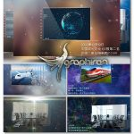 دانلود رایگان پروژه آماده ادیوس High-end Style Enterprise Film Header EDIUS Template