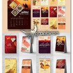 طرح لایه باز تقویم عربی 12 صفحه ای رومیزی و دیواری Arabic Calendar Template