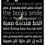 دانلود فونت عربی قدیر 29LT Adir Font Family