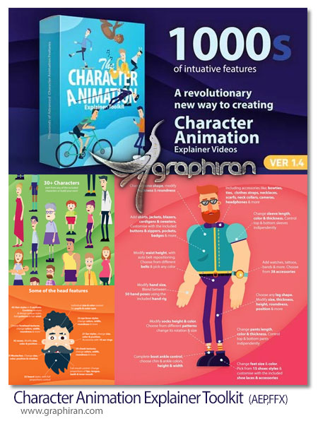 دانلود کیت عظیم ساخت کاراکتر افترافکت Character Animation Explainer Toolkit V1.4