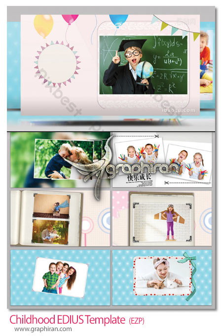 دانلود رایگان پروژه آماده ادیوس جشن تولد کودک و آلبوم عکس