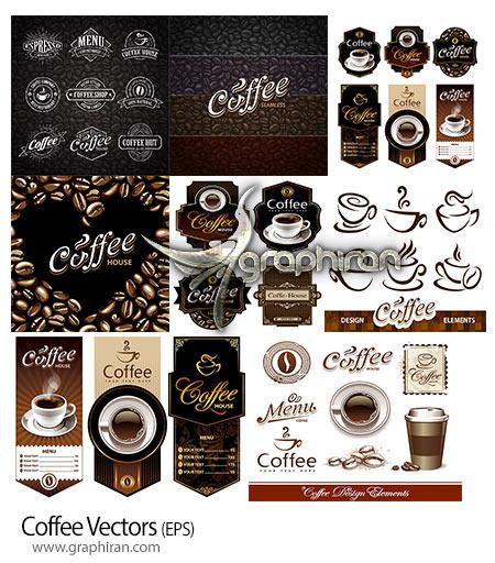 دانلود مجموعه وکتور قهوه فنجان کافی شاپ و لوگو