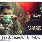 دانلود پروژه افترافکت تایتل سینمایی و ویروس کرونا Covid-19 Safety Cinematic Title