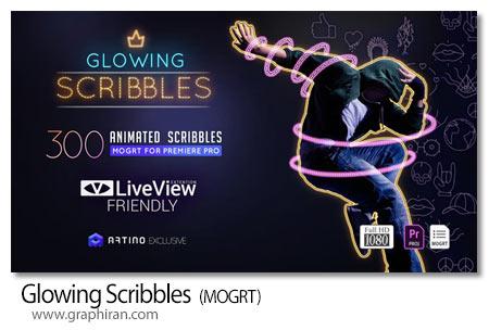 دانلود پروژه پریمیر پک المان های نورانی خطی Glowing Scribbles