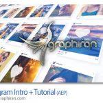 دانلود پروژه افترافکت تیزر معرفی پیج اینستاگرام Instagram Intro