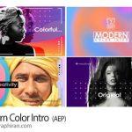 دانلود پروژه آماده افترافکت اینترو مدرن رنگی Modern Color Intro