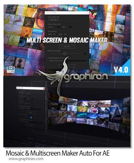 اسکریپت افترافکت ساخت مولتی اسکرین و تصاویر موزاییکی Mosaic & Multiscreen Maker Auto V4