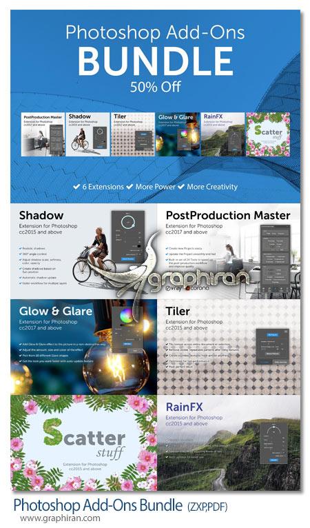 دانلود 6 پلاگین کاربردی فتوشاپ Photoshop Add-Ons Bundle