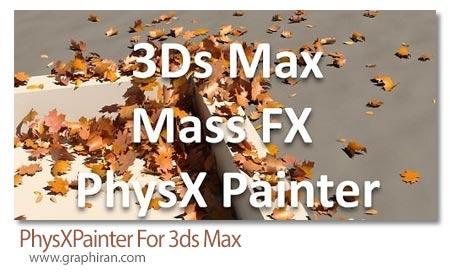 PhysXPainter