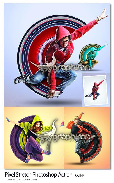 دانلود اکشن فتوشاپ کشیده شدن پیکسل های عکس Pixel Stretch Photoshop Action