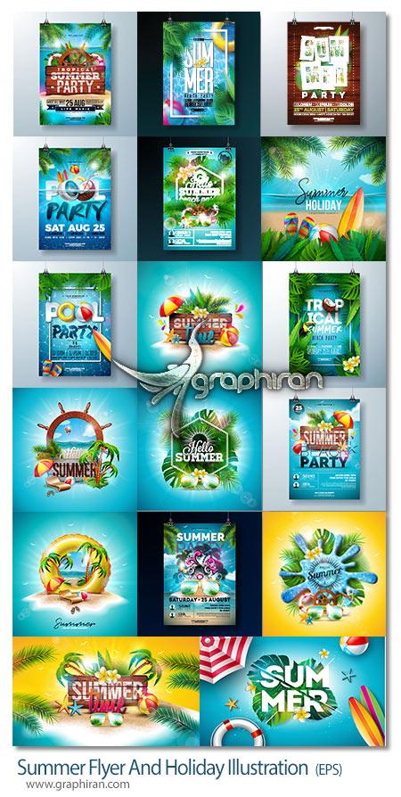دانلود 17 طرح گرافیکی تراکت فصل تابستان