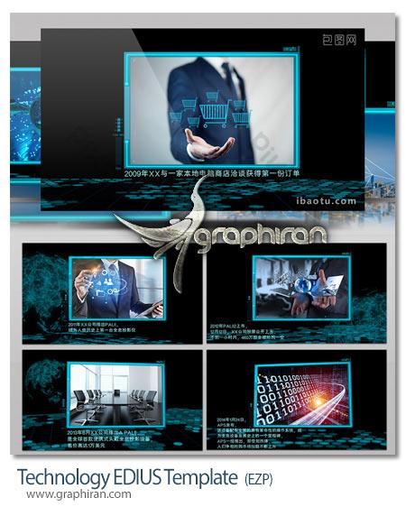 دانلود پروژه آماده ادیوس تبلیغاتی با موضوع تکنولوژی Technology EDIUS Template
