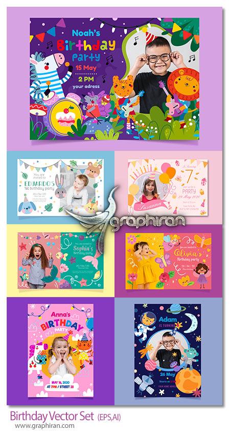 دانلود طرح های پوستر و بنر جشن تولد کودک وکتور EPS و AI لایه باز