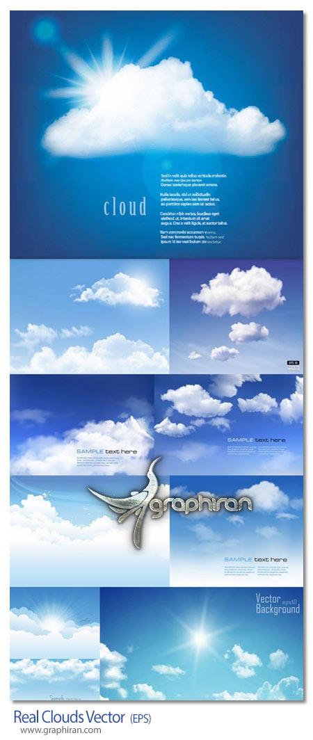 دانلود مجموعه تصاویر وکتور ابر واقعی و آسمان
