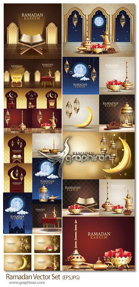 دانلود مجموعه وکتور طرح های گرافیکی ماه رمضان