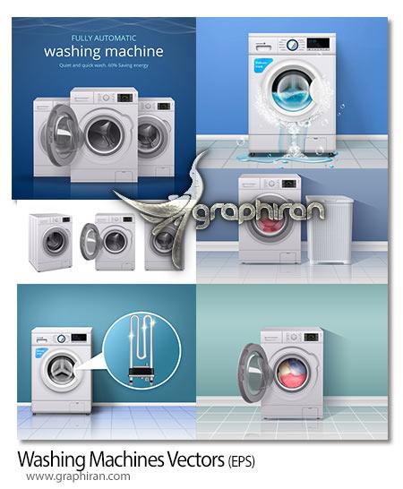دانلود مجموعه وکتور ماشین لباسشویی واقعی