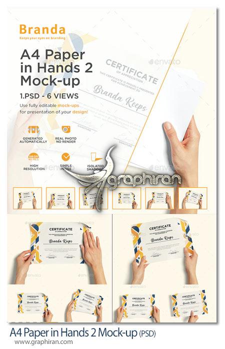 دانلود 6 ماک آپ کاغذ A4 در دست