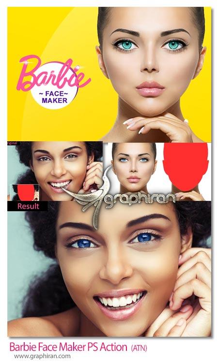 اکشن فتوشاپ ساخت چهره باربی Barbie Face Maker PS Action