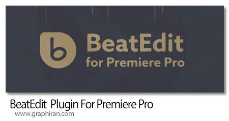 دانلود BeatEdit