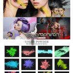 دانلود 20 تصویر پوششی PNG پودر رنگ پاشیده شده Color Powder Overlays Photoshop
